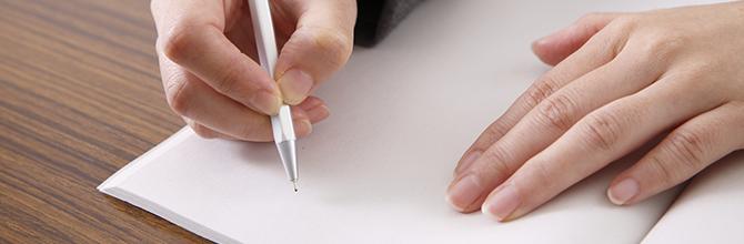 「成果につながる!大学受験の勉強法で実践したい5つのこと」サムネイル画像