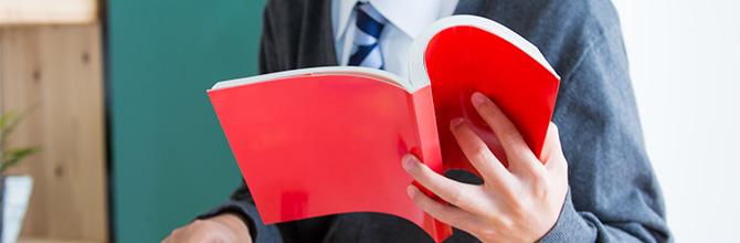 「大学受験の【赤本】。いつから使う?何年分必要?」サムネイル画像