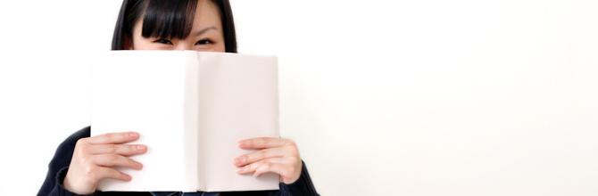「大学受験英語の実力アップ!音読の効果的な勉強法とは?」サムネイル画像