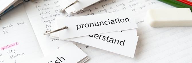 「英検取得のススメ!大学受験の英語試験で得られる優遇措置とは?」サムネイル画像