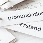 英検取得のススメ!大学受験の英語試験で得られる優遇措置とは?