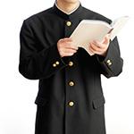 大学受験で使える日本史の覚え方!各時代の年表をマスターする方法まとめ