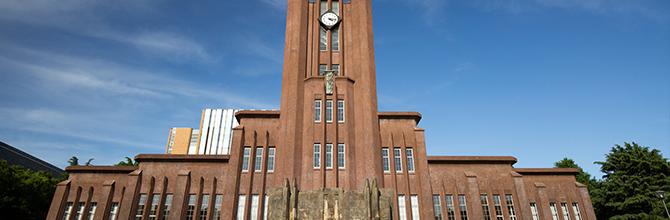 「東京大学にはこんなに学部がある!全学部を徹底解説!」サムネイル画像