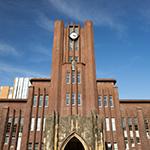東京大学にはこんなに学部がある!全学部を徹底解説!