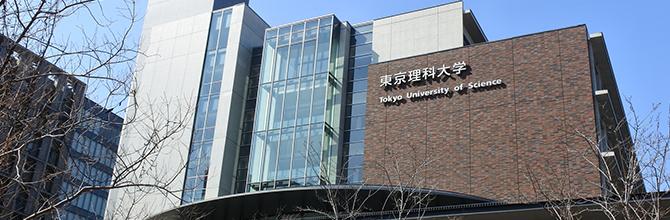 「【どっちがいいの?】東京理科大と早慶の理系学部」サムネイル画像
