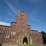 東大建築学科はどんなところ?辰野金吾を輩出した日本初の建築学科