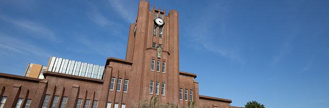 「東大建築学科はどんなところ?辰野金吾を輩出した日本初の建築学科」サムネイル画像